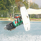 Wakeboarder in Aktion.  Foto: cablewakeboard.net