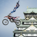Mat Rebaud bei den Red Bull X-Fighters in Osaka.   Sebastian Marko/Red Bull Content Pool